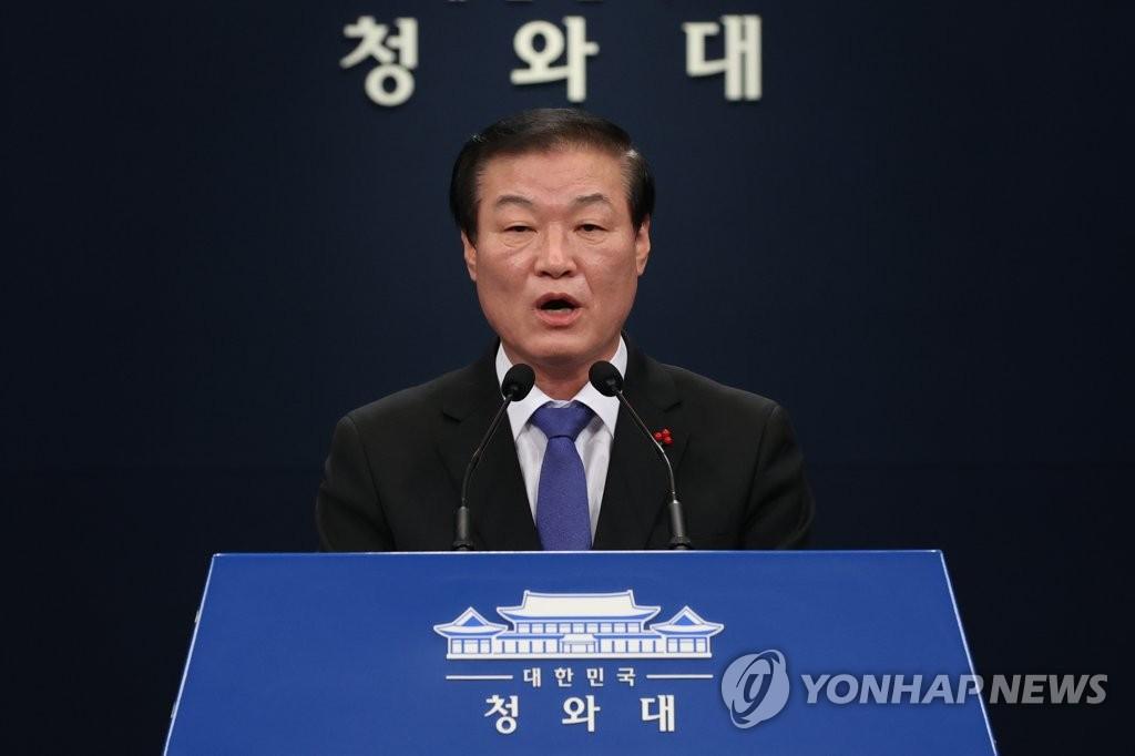 12月16日下午,在青瓦台,青瓦台国民沟通首席秘书官郑万昊召开记者会。 韩联社