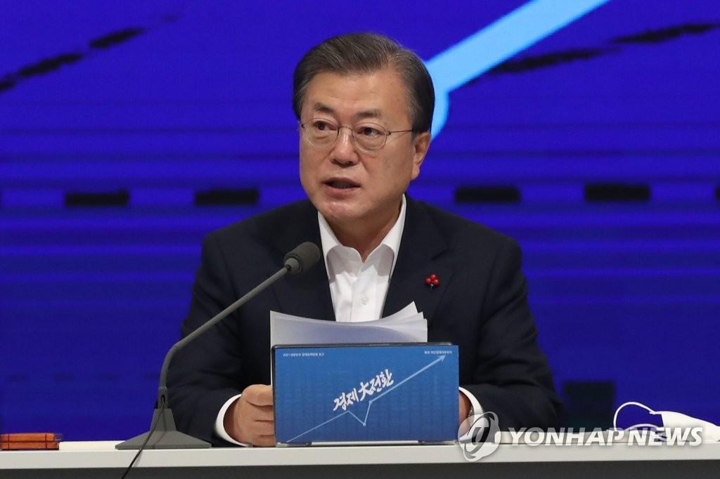 文在寅提出2021年韩国经济转型构想