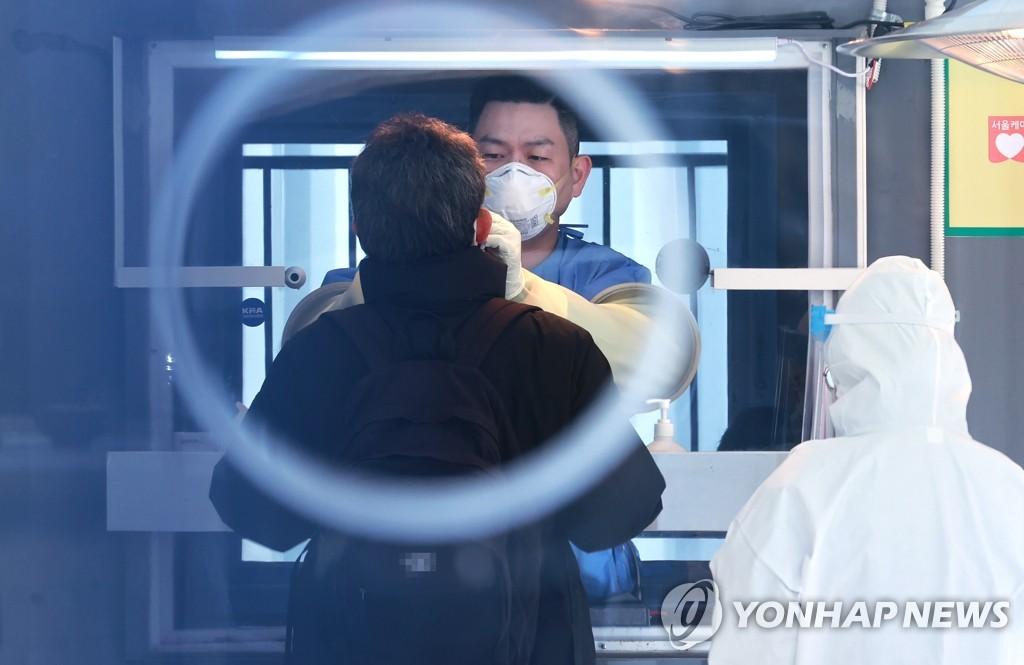 详讯:韩国新增1062例新冠确诊病例 累计47515例