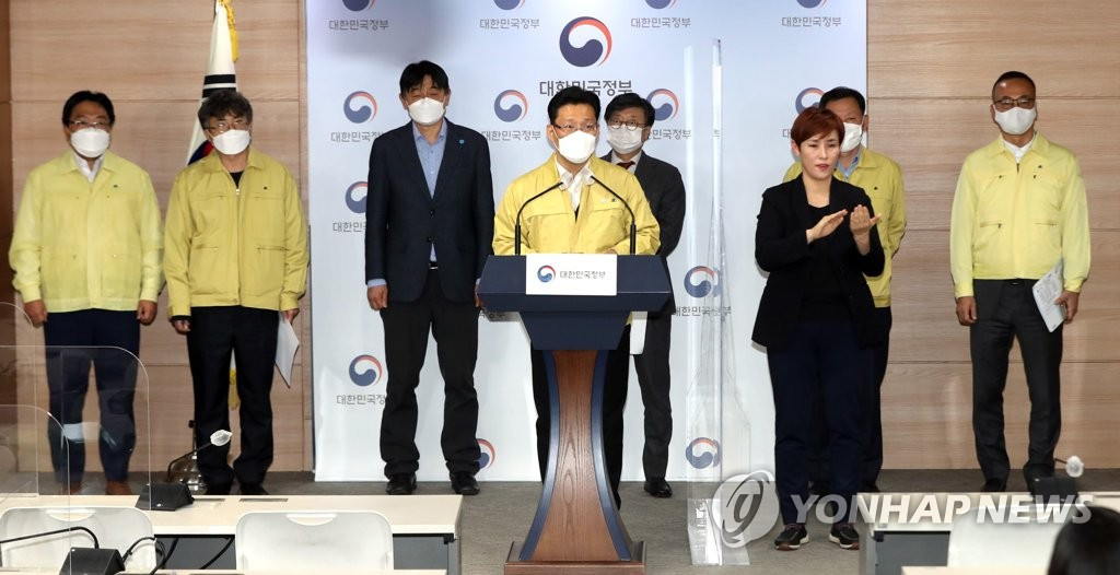 韩政府公布新冠疫苗采购计划