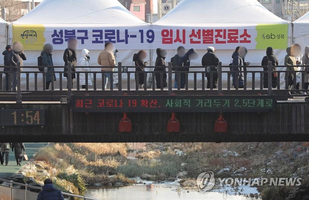 详讯:韩国新增1053例新冠确诊病例 累计48570例
