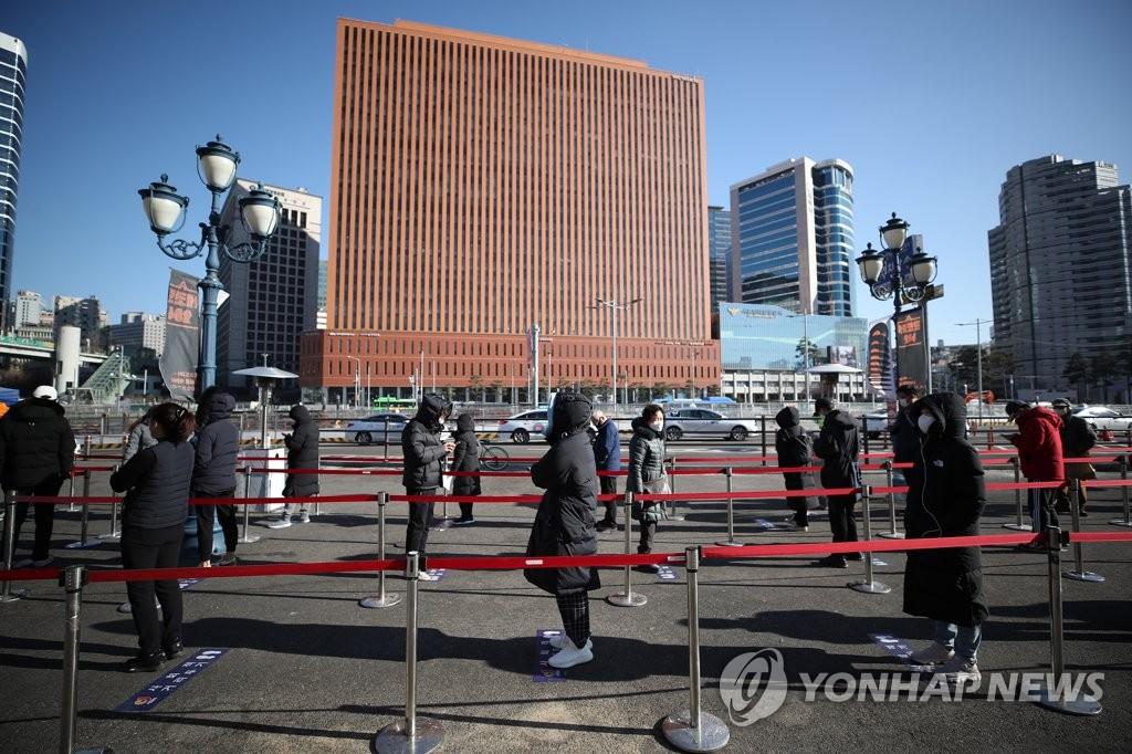 简讯:韩国新增926例新冠确诊病例 累计50591例
