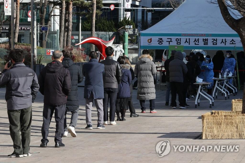 详讯:韩国新增926例新冠确诊病例 累计50591例