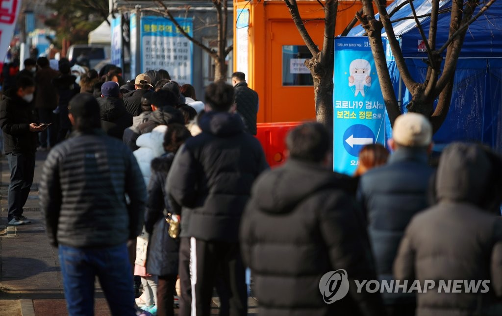 详讯:韩国新增869例新冠确诊病例 累计51460例