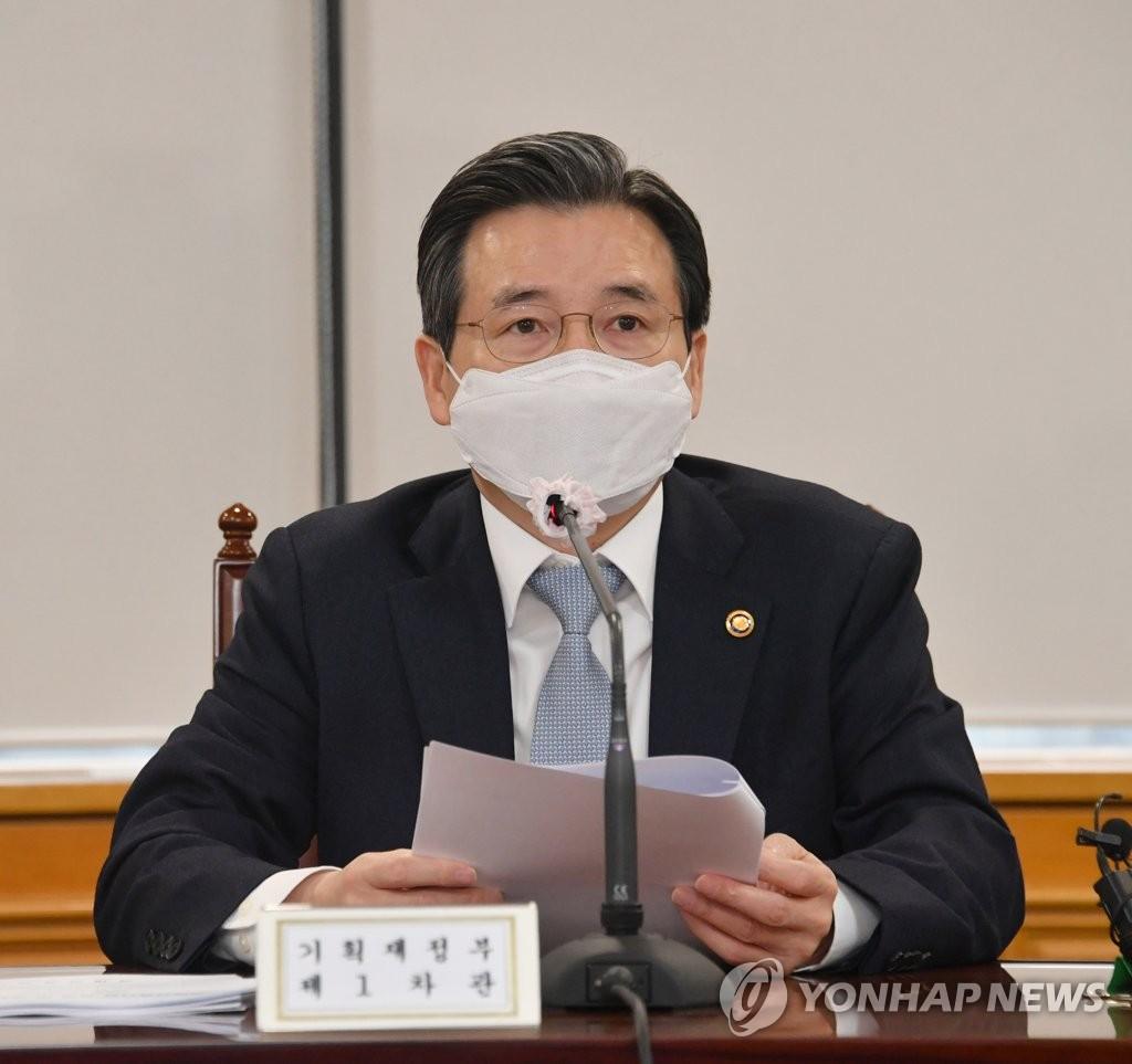 韩政府将今年经济增长预期下调至-1%~-2%