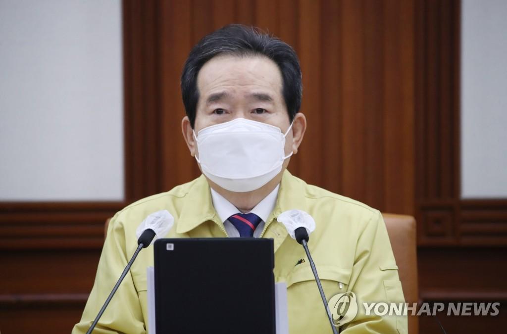 韩政府拟年末年初实施特别防疫措施