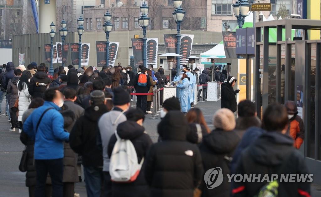 详讯:韩国新增985例新冠确诊病例 累计53533例