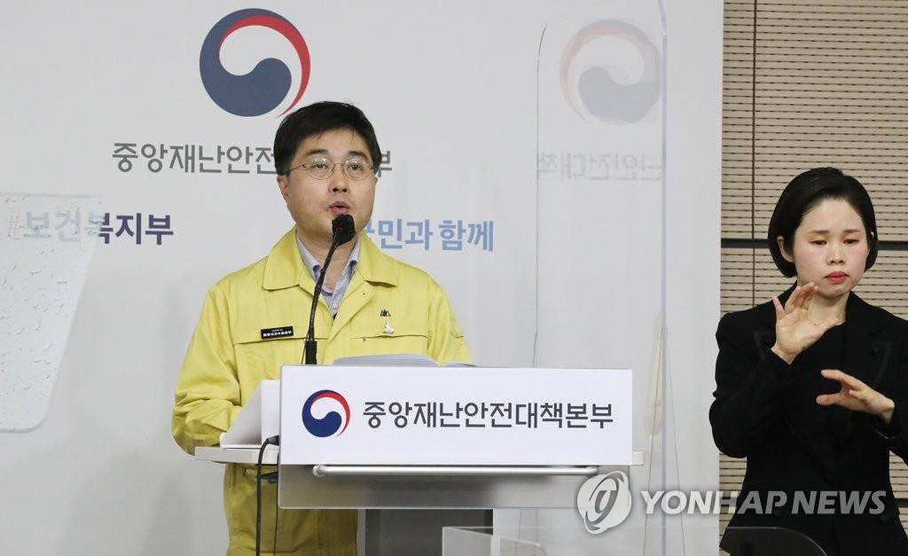 资料图片:中央应急处置本部防疫总括组长尹泰皓(左)在记者会上发言。 韩联社