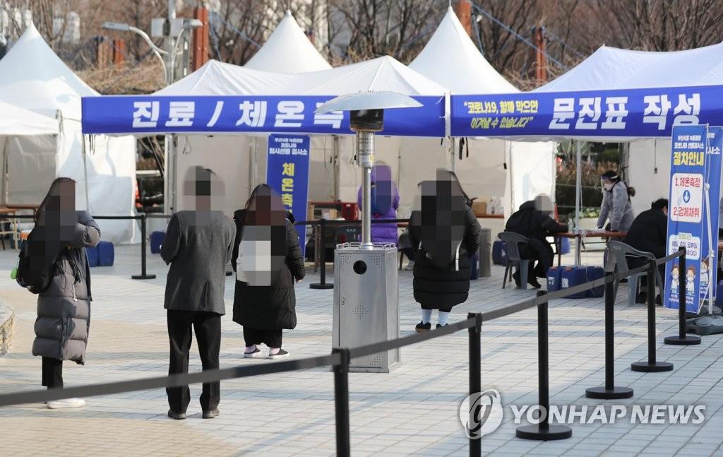 详讯:韩国新增1092例新冠确诊病例 累计52550例
