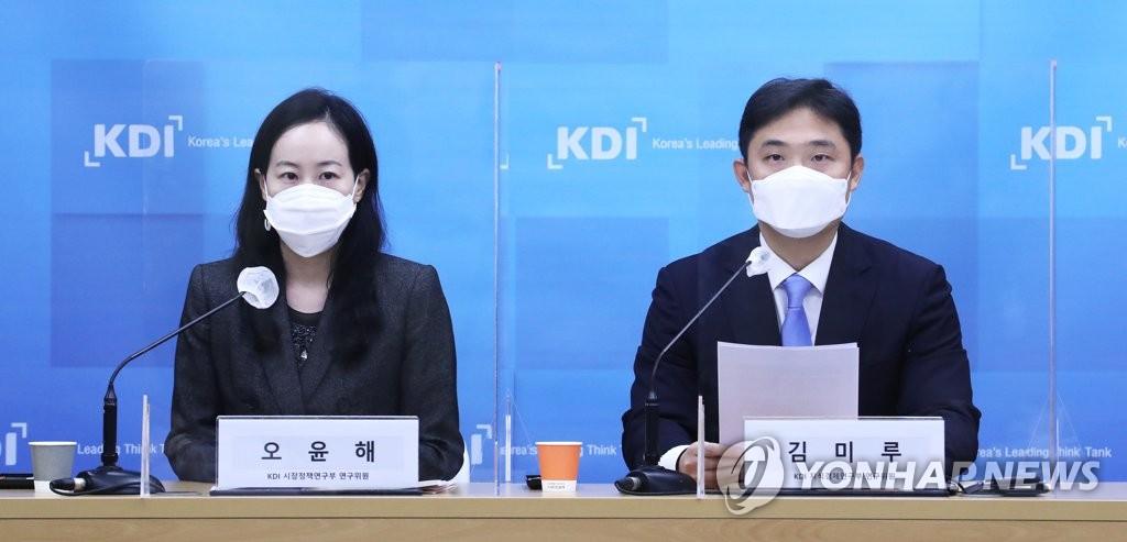 韩智库分析政府抗疫补助刺激消费效果有限