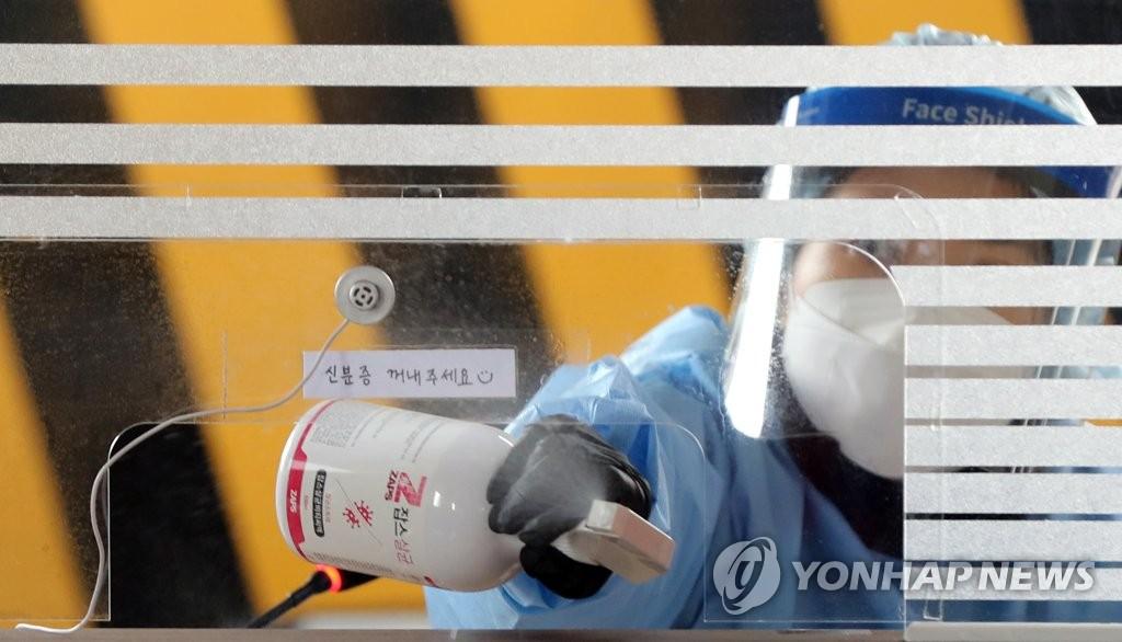简讯:韩国新增985例新冠确诊病例 累计53533例