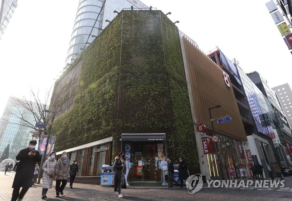 韩国明年高价地皮保有税将飙升三成左右