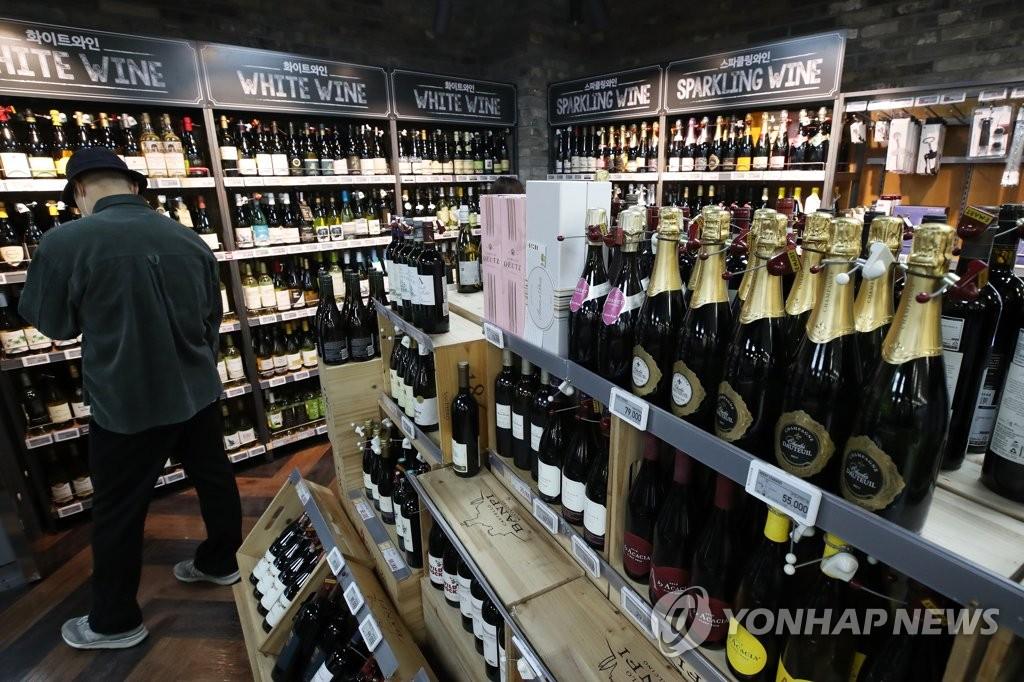 统计:2020年韩国葡萄酒进口创新高