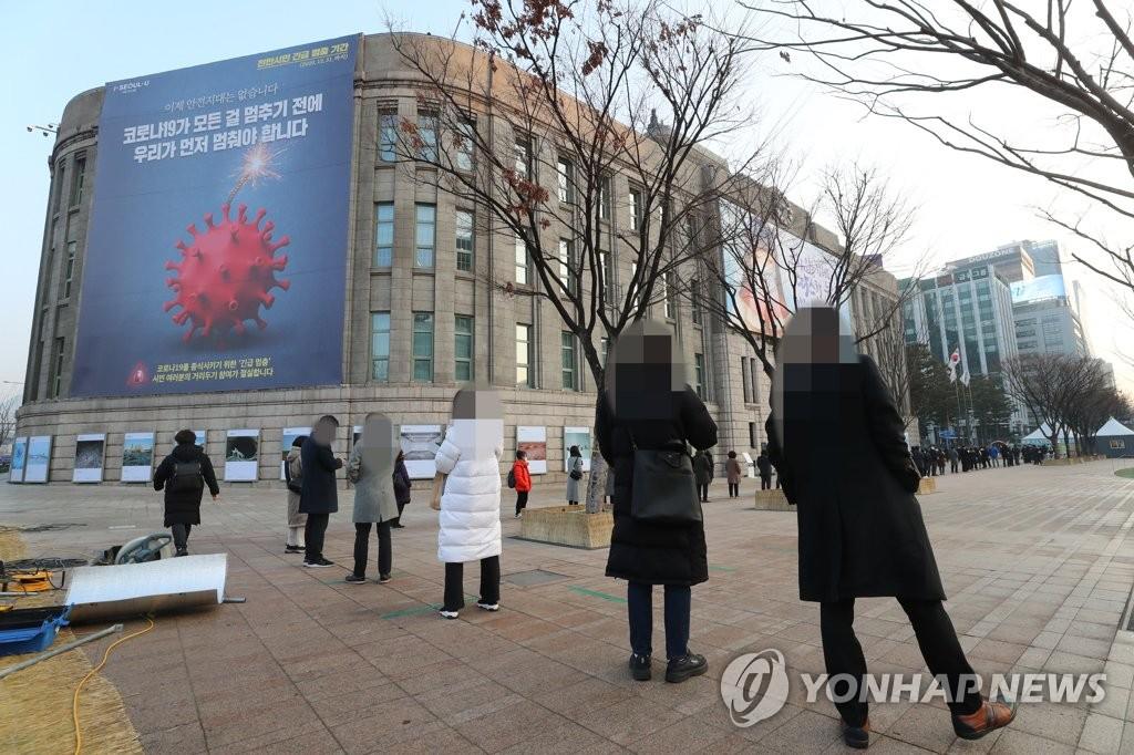 韩国每10万人口确诊数居经合组织第二低