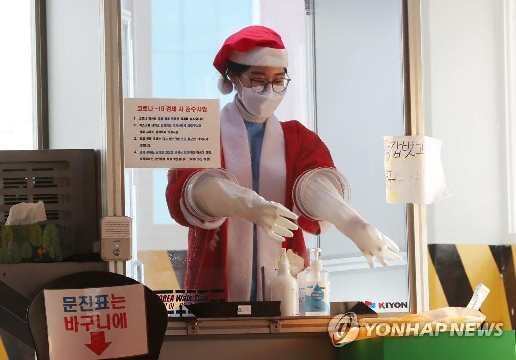 简讯:韩国新增1241例新冠确诊病例 累计54770例