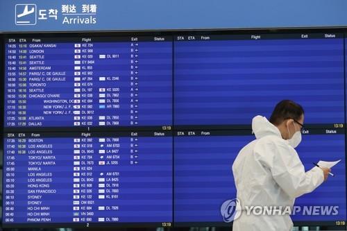 韩国再延对英国禁航令