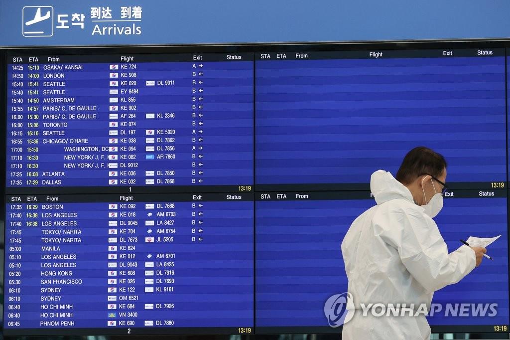 韩国对英禁飞措施再延三周至下月1日