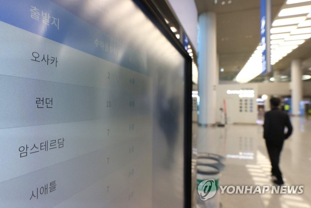 韩国报告首例感染新冠变异毒株病例