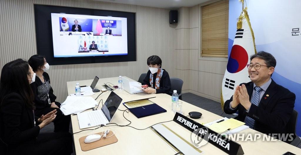 韩中日体育部长会议在线举行
