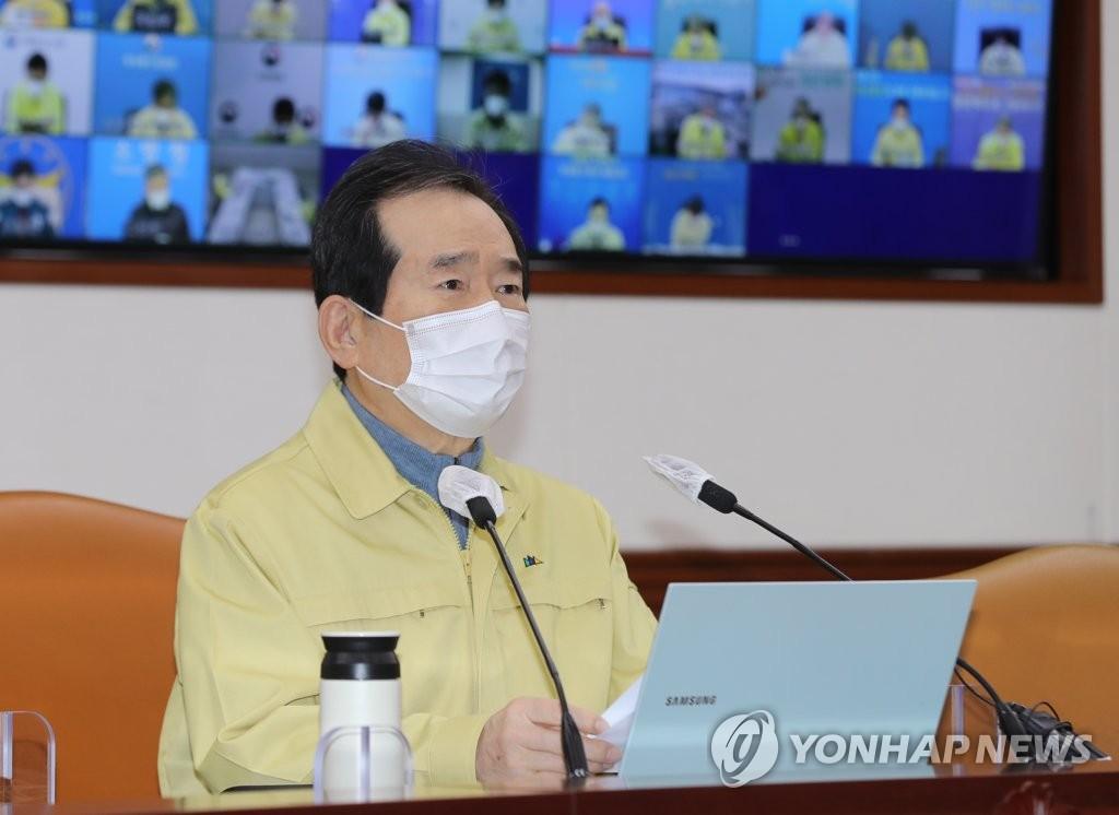 韩总理:单日新增确诊病例1241例 创最高纪录
