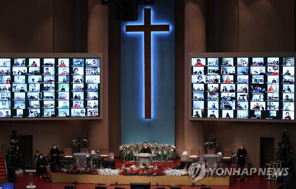 资料图片:12月25日,首尔市永登浦区一教会在线上举行圣诞节礼拜。 韩联社