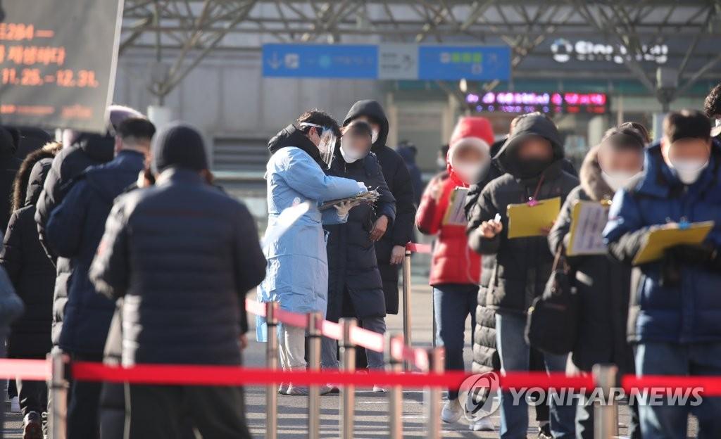 详讯:韩国新增1132例新冠确诊病例 累计55902例
