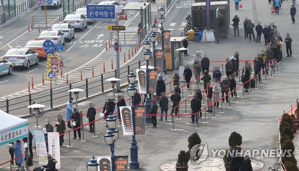 详讯:韩国新增970例新冠确诊病例 累计56872例