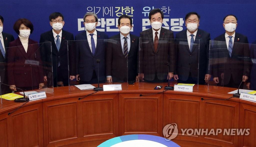 12月27日,在韩国国会,党政青高级协议会会议举行。 韩联社