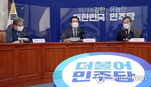 韩党政青明年1月将向小工商业者发放抗疫补助