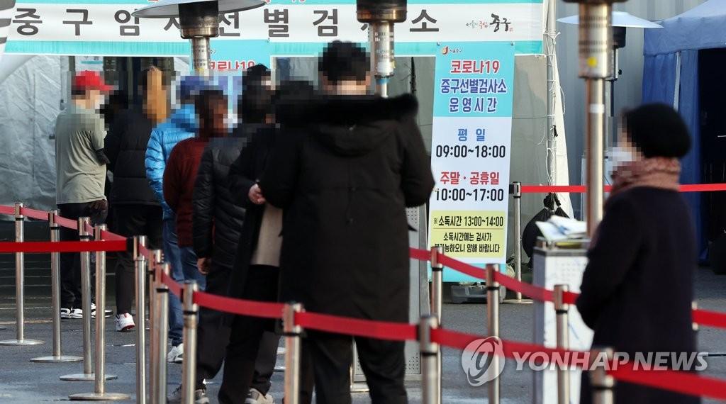 韩防疫部门:疫情是否现拐点尚有待观察