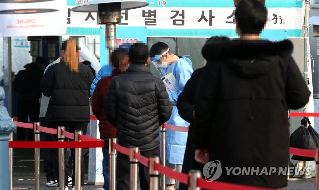 详讯:韩国新增1046例新冠确诊病例 累计58725例