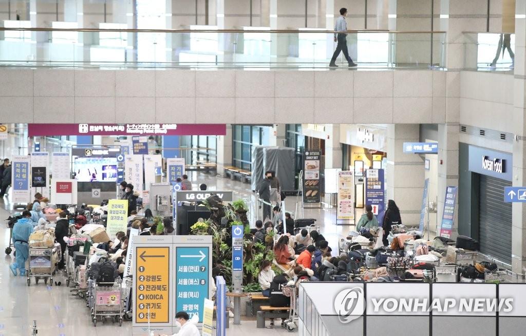 韩拟对全部入境者隔离解除前再加一轮检测