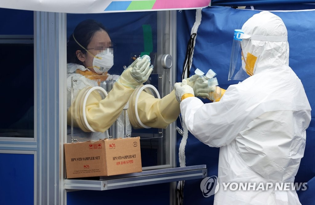 详讯:韩国新增1050例新冠确诊病例 累计59773例