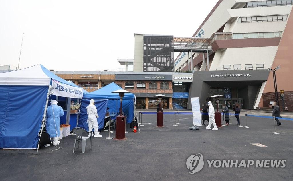 资料图片:12月29日,在设于首尔瑞草区快速汽车客运站的筛查诊所,市民等待接受核酸检测。 韩联社