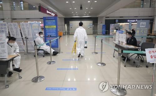 入境韩国外国人须将提交核酸检测阴性证明