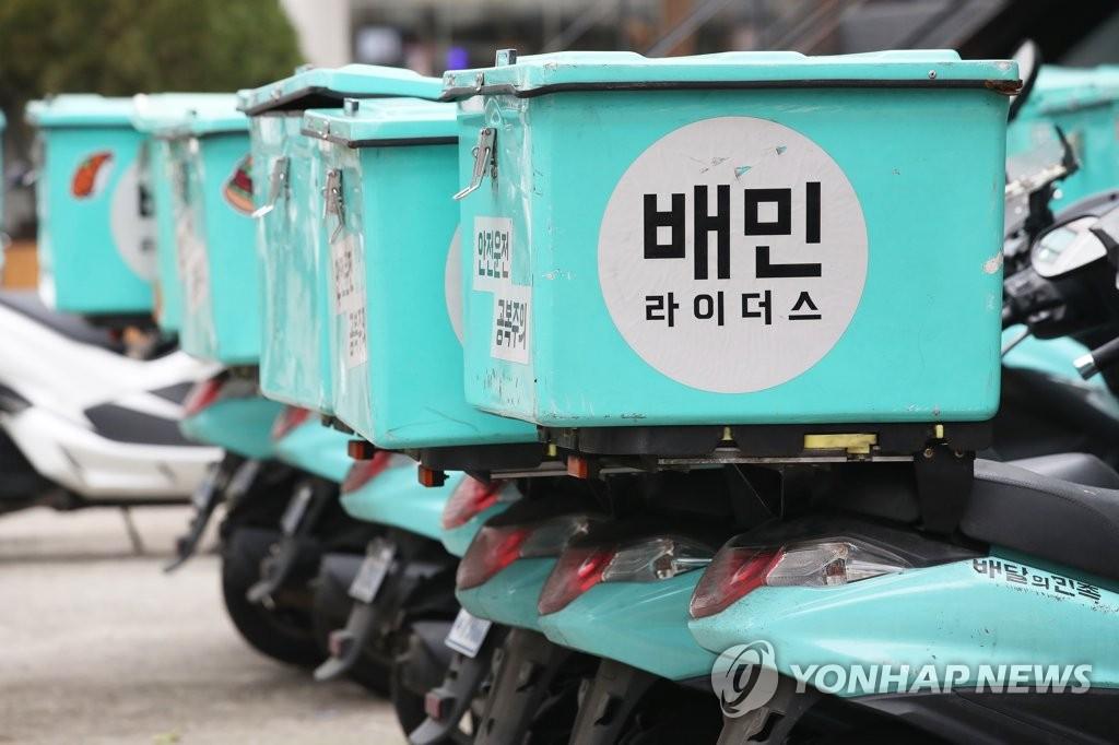 资料图片:外卖的民族配送中心 韩联社