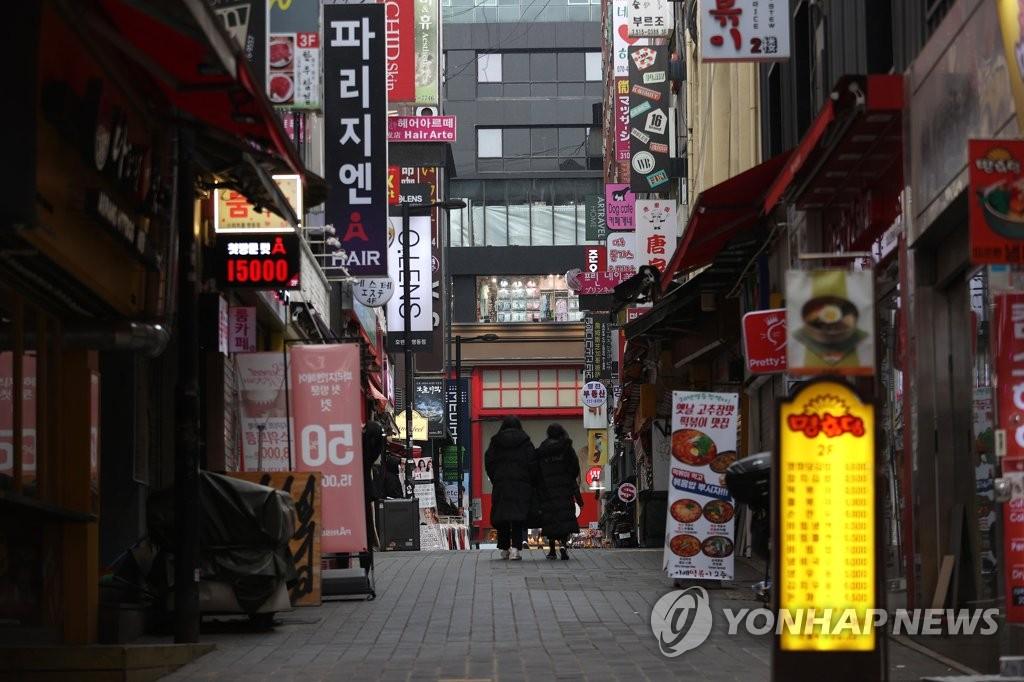 2020年12月29日韩联社要闻简报-2