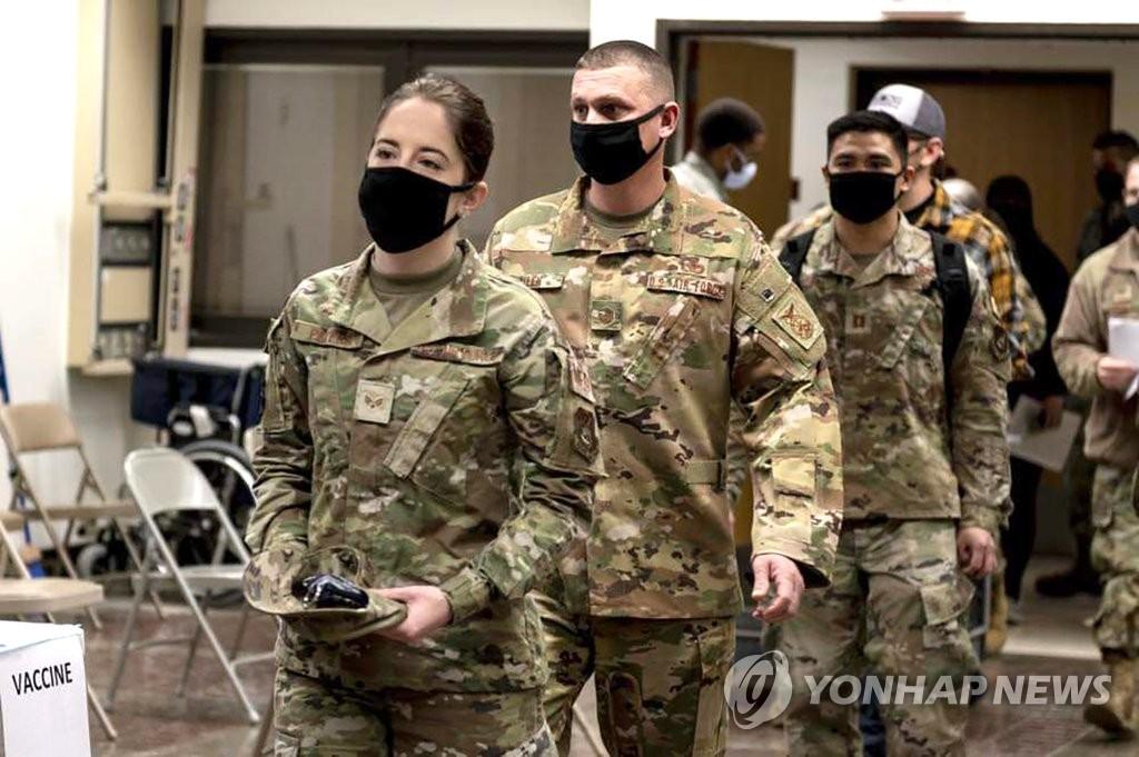驻韩美军禁止官兵出入酒吧两周