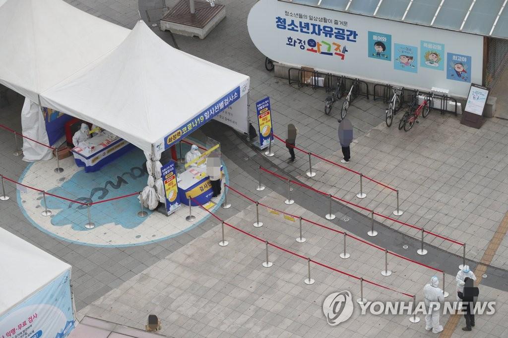 韩国新增2例感染新冠变异毒株病例