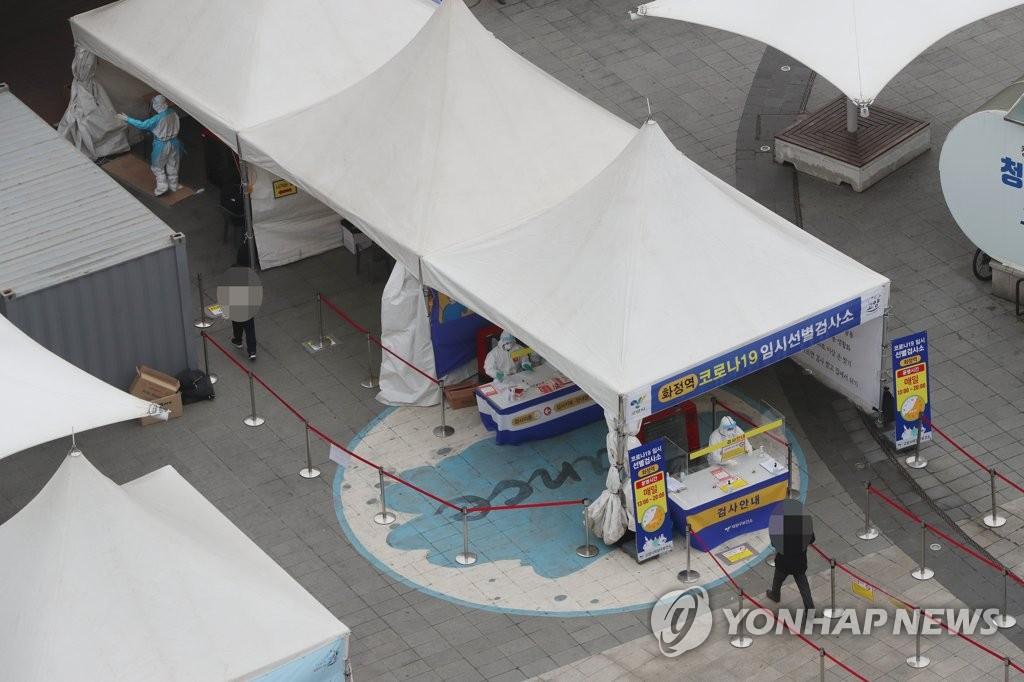 简讯:韩国新增1050例新冠确诊病例 累计59773例