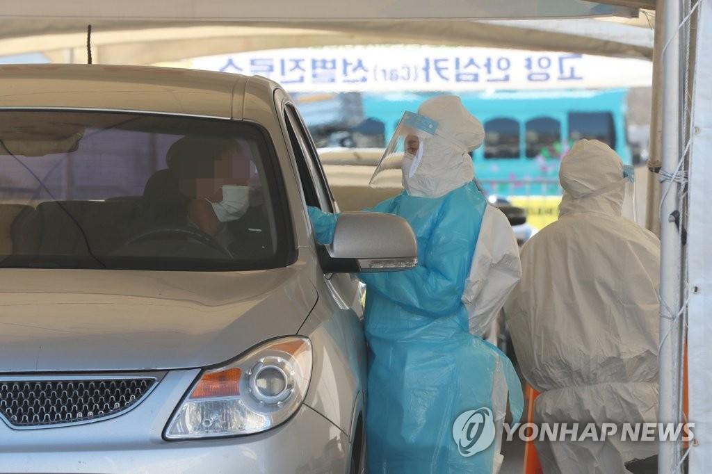 简讯:韩国新增967例新冠确诊病例 累计60740例