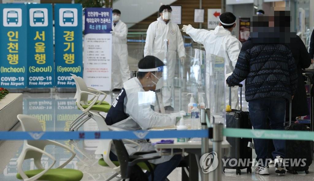 资料图片:筑起严密入境检疫防线 韩联社