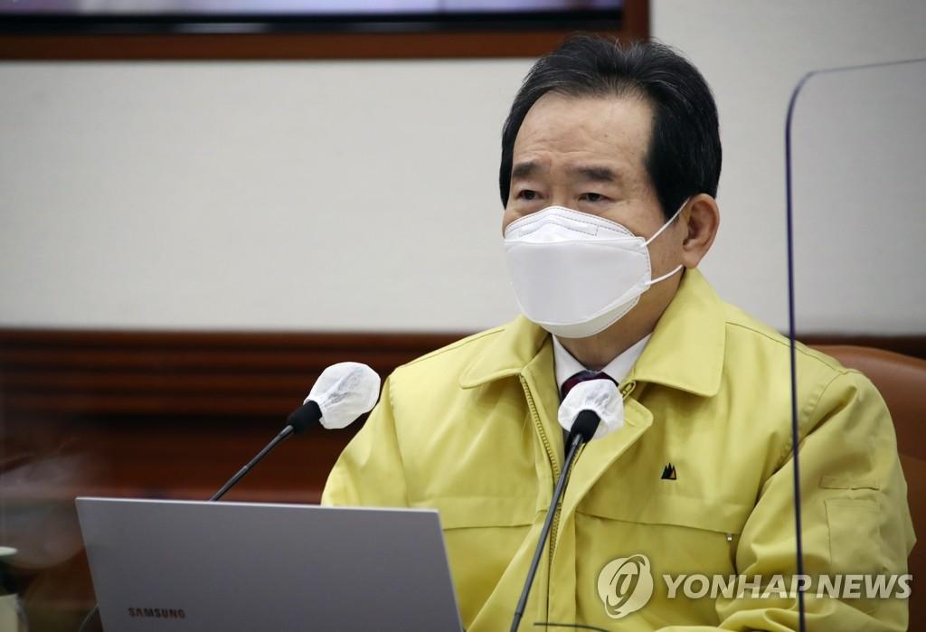 韩总理:韩自主研发新冠疫苗有望明年底亮相