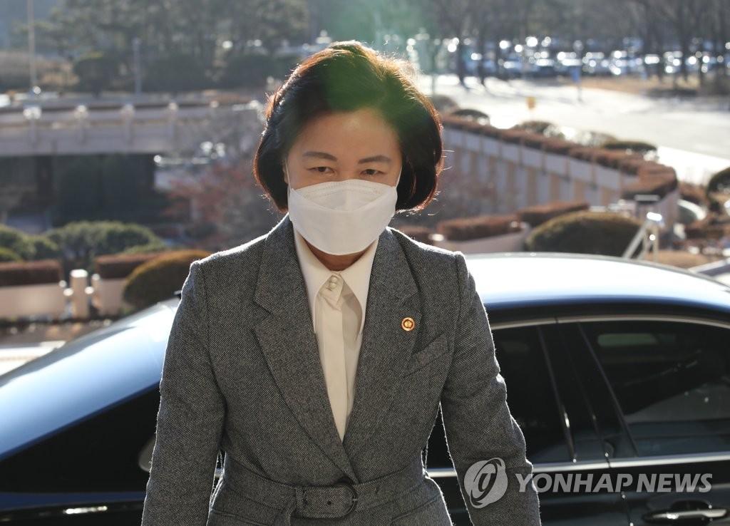 韩法务部长首就服刑场所发生集体感染致歉