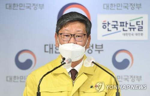韩国看守所相关确诊近千例 法务部被批应对迟误