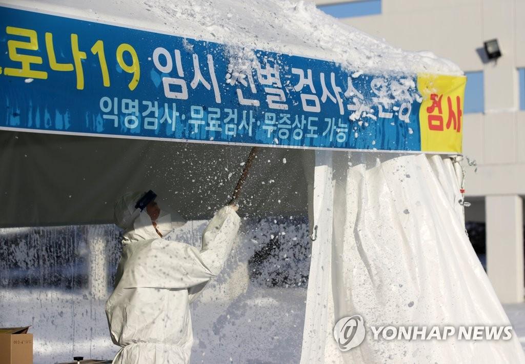 韩政府将于明年1月2日公布防疫响应措施调整方案
