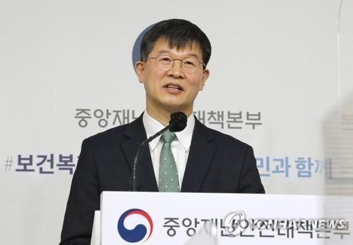 韩政府公布明年医师资格考试新方案