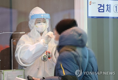 详讯:韩国新增1029例新冠确诊病例 累计61769例