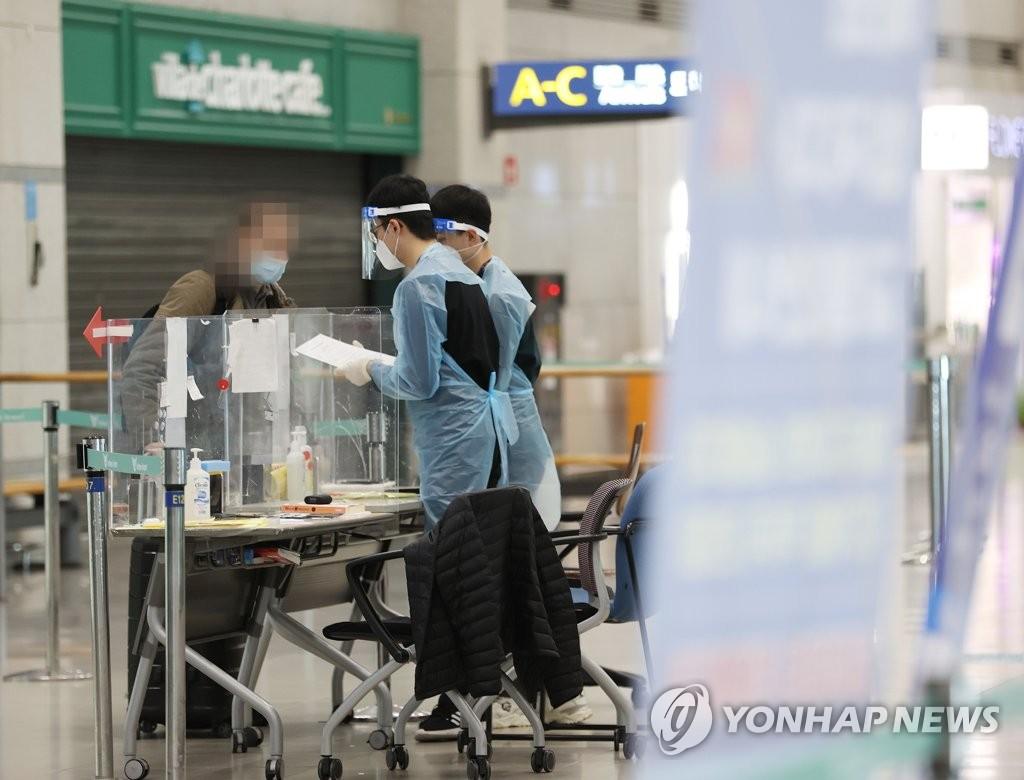 韩国新增2例英国变异新冠病毒感染者