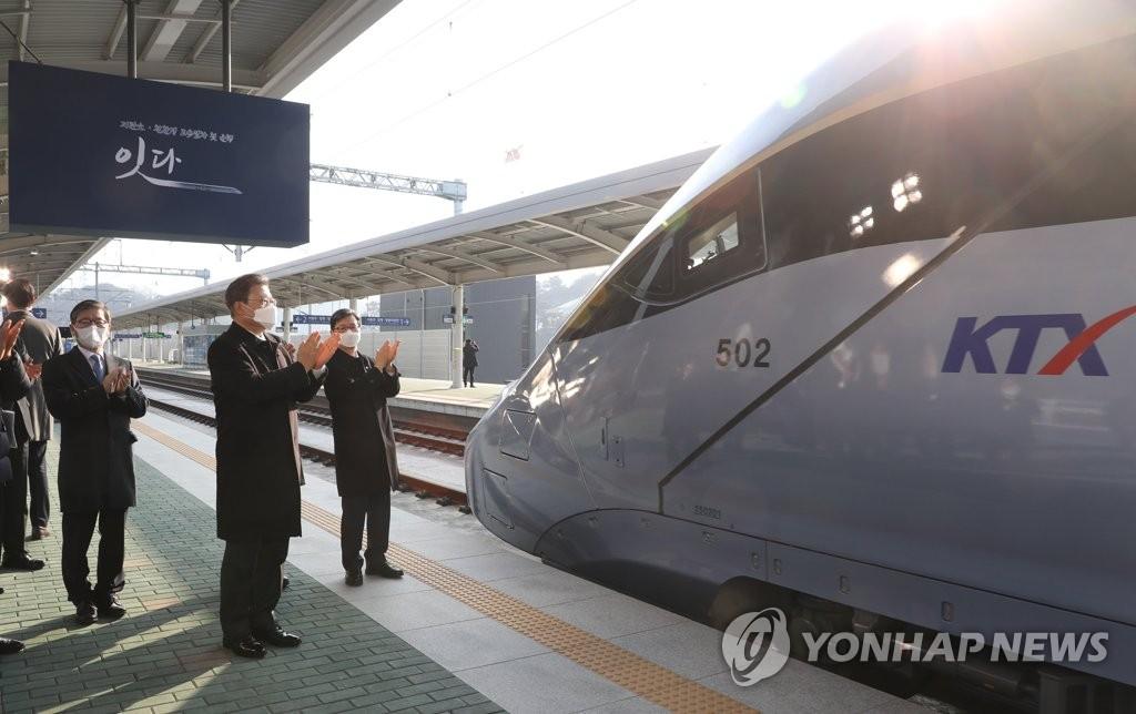 """1月4日,在江原道原州火车站,文在寅(右二)出席低碳环保高速列车""""KTX-EMU""""试运营活动。 韩联社"""